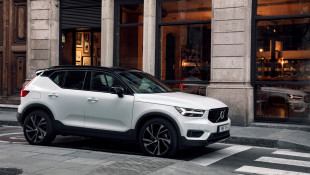 Volvo XC40 Crossover:  Like A Geek In A Swedish Rumpus Room