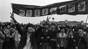 IUPUI Posts Tiananmen Square Photos On Website