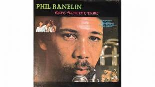 Jazz Legend Phil Ranelin (repeat)